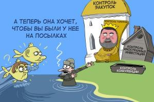 Артемьев не оставляет идеи подчинить себе Правительство