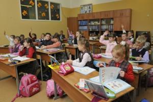 ФАС написала московскому Мэру письмо против Ротенберга по жалобе «Яблока»