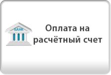 ФАС не дала расчетно-информационному центру Орловской области аккумулировать средства на оплату ЖКУ