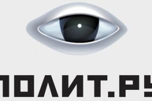 Экспертиза «Полит.ру»: У ФАС много расследований в отношении РЖД