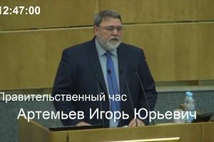 Главе ФАС нечего возразить депутату Николаю Иванову