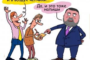 Итоги конференции «Антимонопольное регулирование в России»