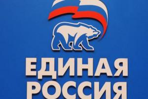 «Единая Россия» заметила двойные стандарты ФАС