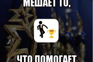 Развитию конкуренции в России мешает сама ФАС