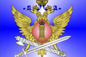 Апелляция поддержала ФАС в споре с ФСИН о монополизации поставок продуктов в СИЗО
