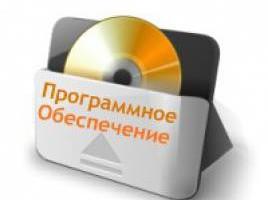 ФАС нашла нарушения в закупках программного обеспечения для таможни