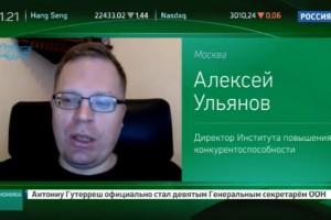 ФАС возбудила дело в отношении Apple — комментарий Алексея Ульянова