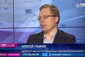 Алексей Ульянов в прямом эфире ОТР — о повышении акцизов, демографии и алкогольном лобби ФАС