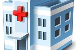 Суд признал незаконным решение ФАС назвать больницу «монополистом» в интересах «Газпрома»