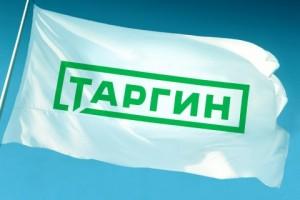 Роснефть приобрела очередные «два туалета и бензоколонку»