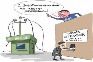 Суд не дал ФАС назвать пансионат Севастополя «энергетическим монополистом» и обвинил службу в нарушении законодательства