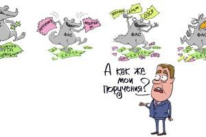 Непослушный дракоша — чем опасен четвертый антимонопольный пакет ФАС