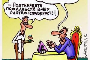 Суд отменил решение ФАС по гречневому делу против новосибирского элеватора
