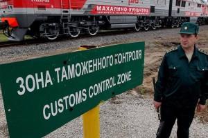 Суд не поддержал позицию ФАС в деле о препятствовании к таможенному оформлению товаров со стороны ОАО «РЖД»