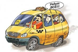 Дело ФАС о согласованных действиях ИП на рынке междугородних перевозок рассыпалось в суде