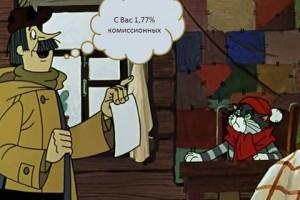 ФАС вернула астраханцам, получающим пособия на дом, 0,27% комиссионных «Почты России»