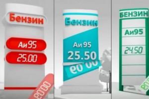 Суд поддержал ФАС в деле по сговору при покупке бензина