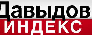 Давыдов.Индекс: Алексей Ульянов о том, что ФАС намерена ужесточить наказание за картели