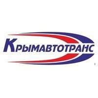 ФАС предписала «Крымавтотрансу» перечислить 11 млн. руб. в федеральный бюджет за взимание дополнительного транзитного сбора