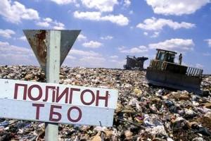 ФАС не дала ввести новый вид платы за «осмотр отходов» в Рязани
