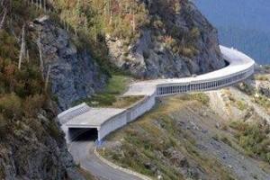 Суд снизил штраф одному из участников соглашения при строительстве трассы «Енисей»
