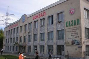 Суд отменил решение ФАС против казанского автовокзала из-за грубейших ошибок в анализе рынка