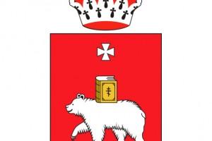 Региональные службы по тарифам подверглись проверкам со стороны ФАС, а в Пермской службе уже выявлен бардак
