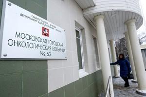 Граждане обратились к Мэру Москвы с просьбой установить общественный контроль за госзакупками лекарств