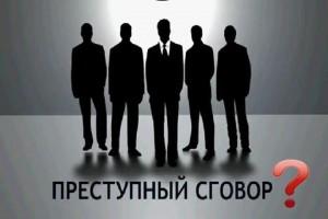 Связана ли ФАС в Хакасии с махинациями в госзакупках?