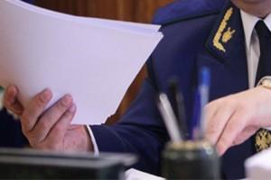 Все проверки ФАС должны согласовываться с Генеральной прокуратурой
