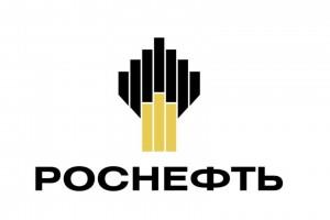 Роснефть судится с ФАС из-за штрафа в 5 тыс. рублей