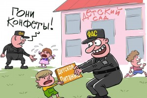 Суд не дал ФАС испортить детский праздник