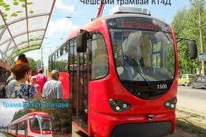 Суд снизил штраф ФАС ижевскому горэлектротрансу за покупку б/у-шных чешских трамваев