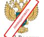Национал-патриоты предложили ликвидировать ФАС