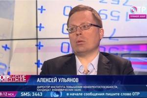 Алексей Ульянов: Под наибольшим ударом окажутся сельские магазины. Потому что размер налога сопоставим с их месячной выручкой
