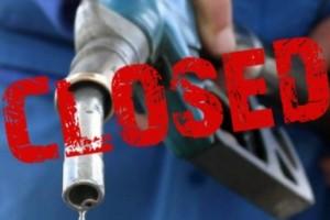 Остатки малого бизнеса вытесняются с рынка нефтепродуктов