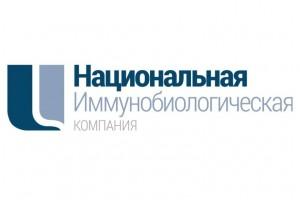 ФАС не согласовала проект распоряжения правительства о назначении «Нацимбио» единственным поставщиком лекарств для ФСИН