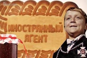 ФАС продолжает возбуждать дела против средних высокотехнологичных предприятий России