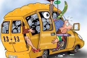 ФАС выявила продажу билетов не на тот автобус