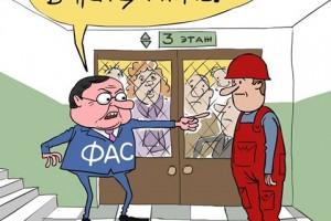 Решение ФАС о картеле по обслуживанию лифтов в Уфе устояло в суде