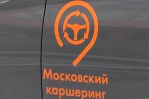 Возбудит ли ФАС дело против Правительства Москвы?
