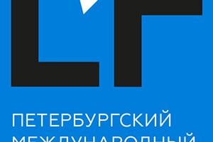 Директор Института повышения конкурентоспособности Алексей Ульянов выступил на 7-м международном юридическом форуме в Санкт-Петербурге