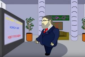 Глава ФАС Игорь Артемьев стал героем мультфильма