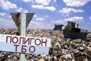 ФАС нашла навязанные допуслуги при захоронении ТБО в Татарстане