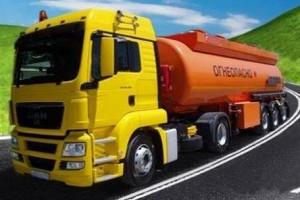 ФАС разбирается с поставкой нефтепродуктов на Чукотку