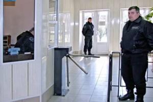 Суд отменил предписания ФАС о перечислении дохода в бюджет в отношении 8-ми участников аукционов на оказание охранных услуг в Красноярском крае