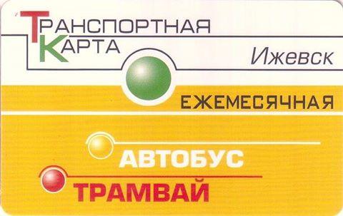 18619950_1938326686386349_6197930363504586858_n