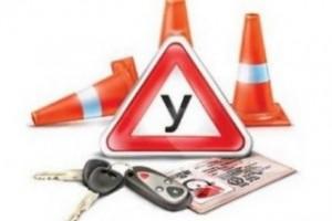 ФАС отказала Ассоциации автошкол в установлении госрегулирования цен на вождение