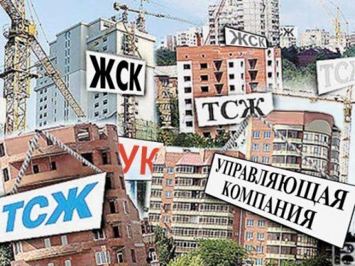 Дело ФАС против управляющей компании из Курской области, ограничивающей доступ связистов в дома, устояло в суде
