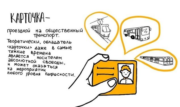 Решение ФАС против частного перевозчика в интересах МУПа устояло в суде